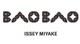 มาทำความรู้จัก แบรนด์ใหม่ BAO BAO จาก ISSEY MIYAKE