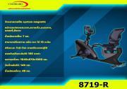 จักรยานเอนปั่น Recombentn Bike8719R